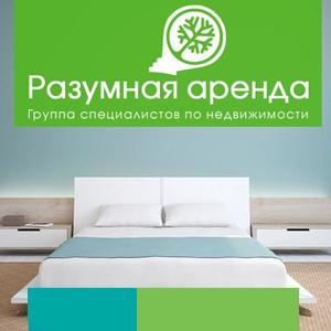 Аренда квартир и офисов Корсакова