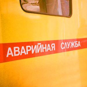Аварийные службы Корсакова