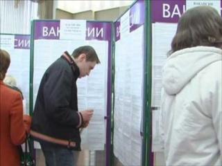 Центры занятости Корсакова