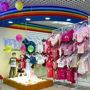 Детские магазины Корсакова