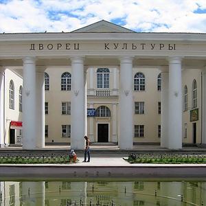 Дворцы и дома культуры Корсакова