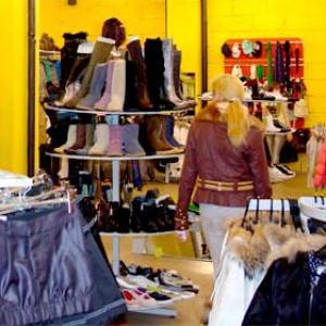 Магазины одежды и обуви Корсакова