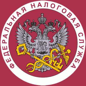 Налоговые инспекции, службы Корсакова