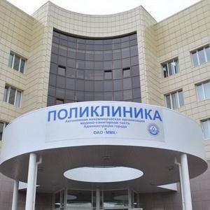Поликлиники Корсакова