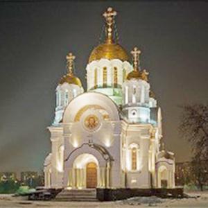Религиозные учреждения Корсакова