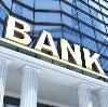 Банки в Корсакове