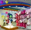 Детские магазины в Корсакове
