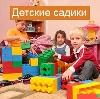 Детские сады в Корсакове
