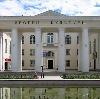 Дворцы и дома культуры в Корсакове