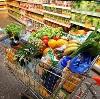 Магазины продуктов в Корсакове