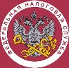 Налоговые инспекции, службы в Корсакове