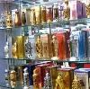 Парфюмерные магазины в Корсакове