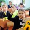 Школы в Корсакове