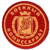 Военкоматы, комиссариаты в Корсакове