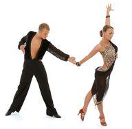 Экзотика - иконка «танцы» в Корсакове